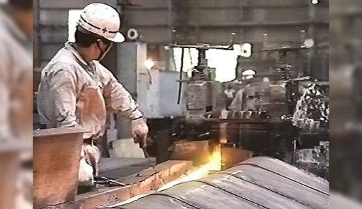 鋼材を作っちゃえ【業界初】